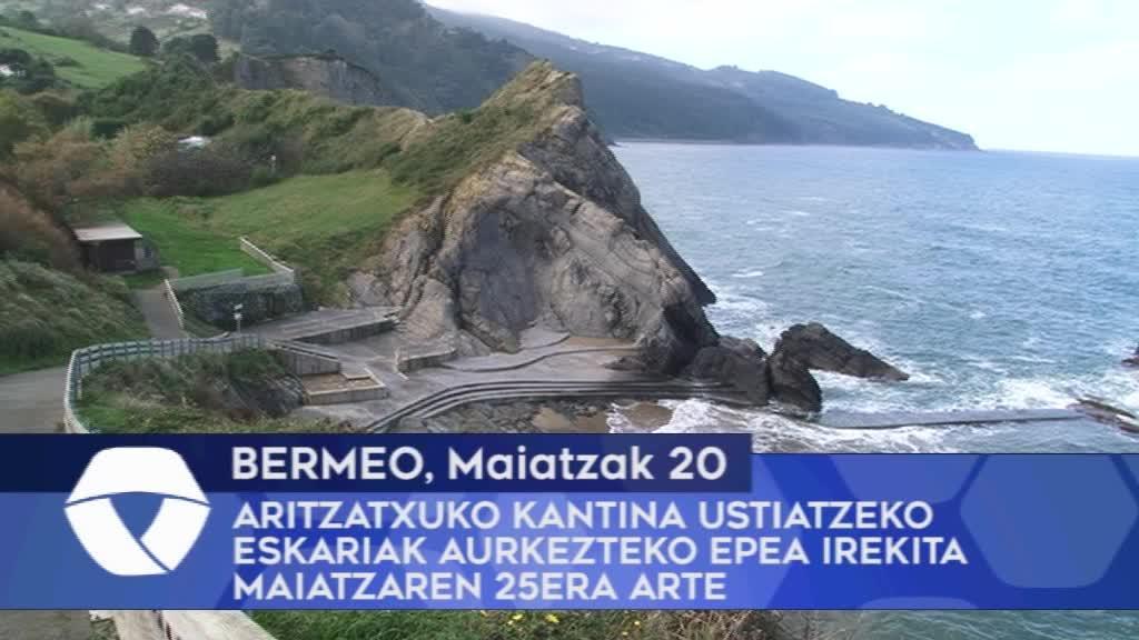 Aritzatxuko kantina ustiatzeko eskariak aurkezteko epea irekita maiatzaren 25era arte