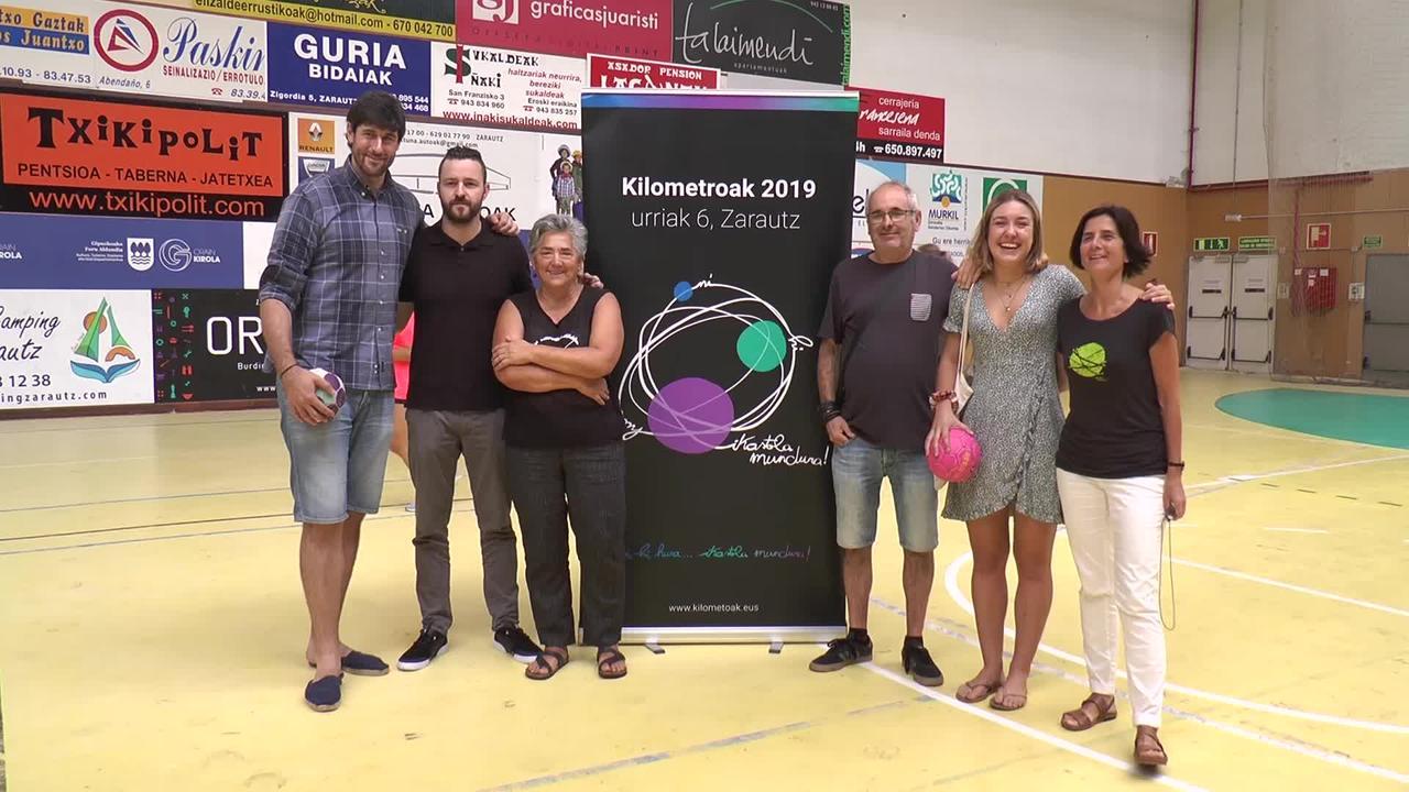 Euskal Herriko Eskubaloi Topaketa ospatuko da  larunbatean Aritzbatalde kiroldegian